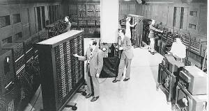 коспьютер-гигант