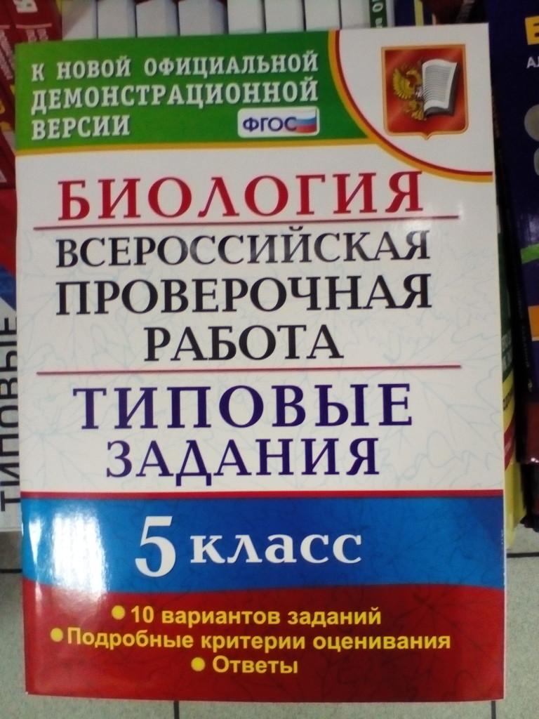 IMG_20190126_165623